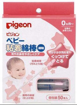 貝親 含黏性嬰兒棉棒