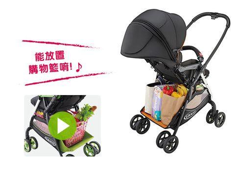 嬰兒推車置物籃