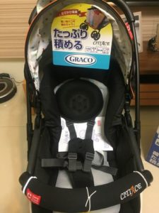 Graco CitiAce 頭墊
