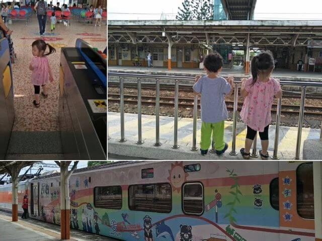 台南火車站親子車廂