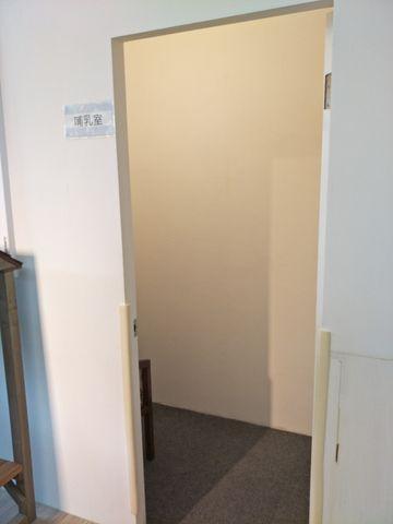 樂河哺乳室
