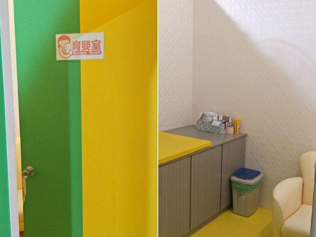 麻吉樂園嘉義叢林館育嬰室