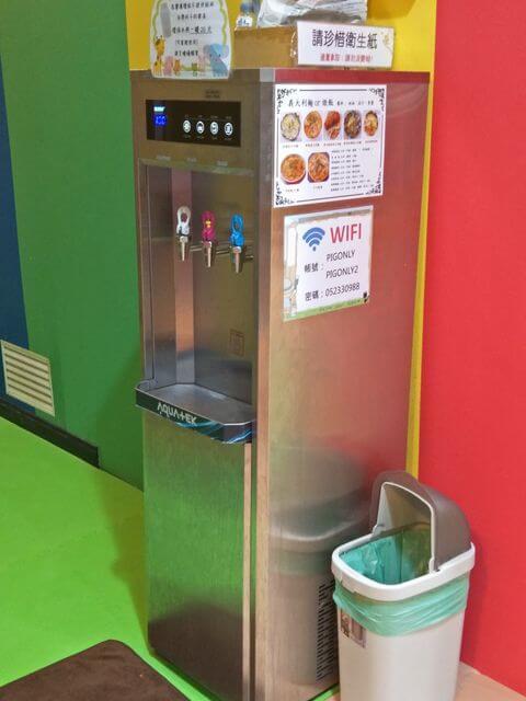 麻吉樂園嘉義叢林館飲水機
