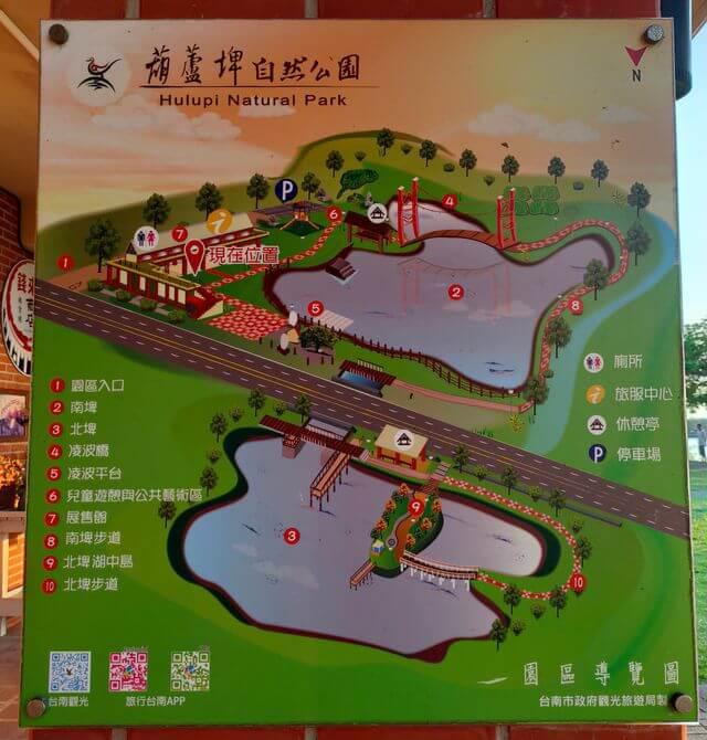 葫蘆埤自然公園平面圖
