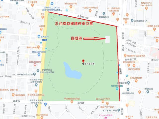 水萍塭公園停車