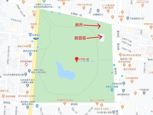 水萍塭公園廁所位置