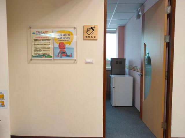 南瀛親子館哺乳室