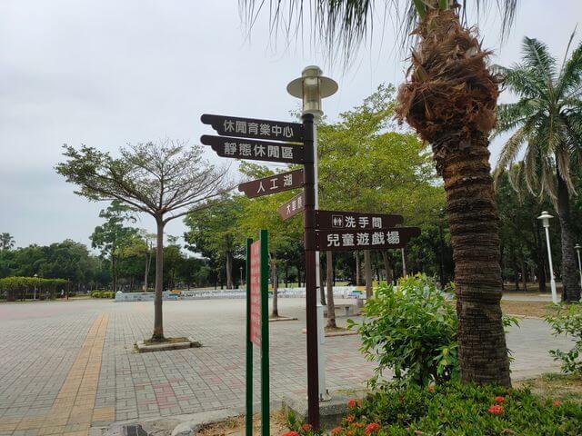 水萍塭公園指引