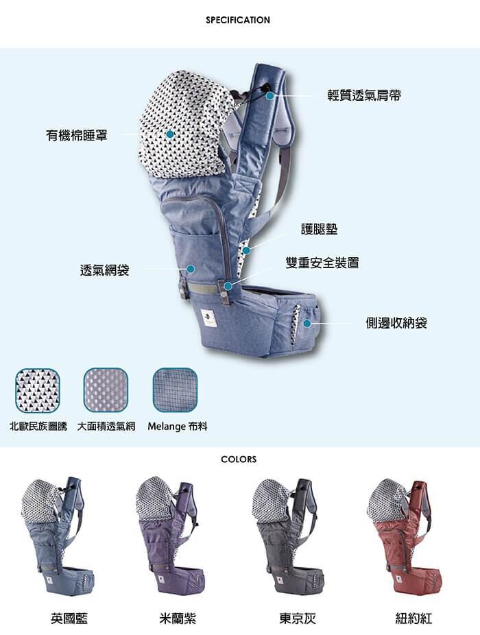 韓國 Pognae 超輕量機能坐墊型背巾