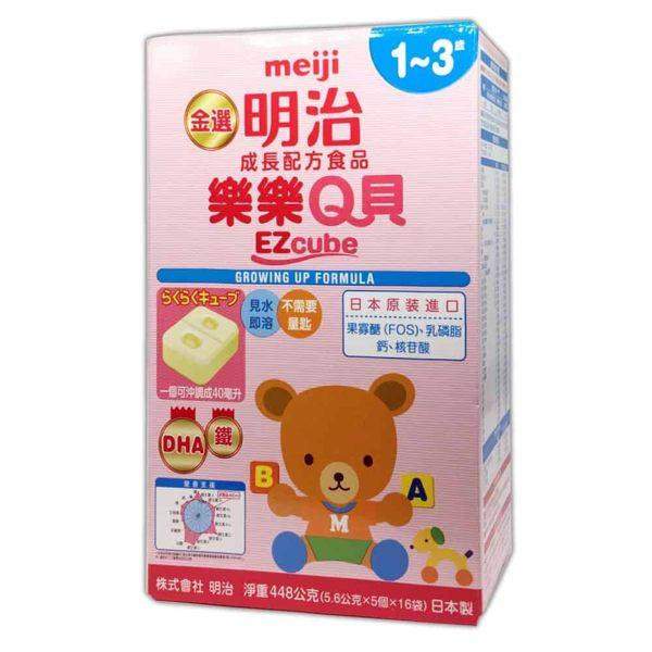 帶嬰兒出門的好選擇-日本meiji明治 金選樂樂Q貝