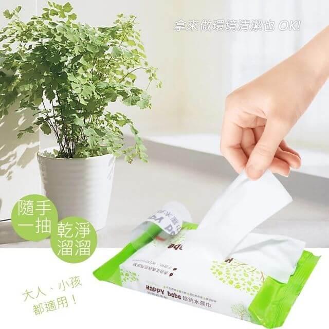 HAPPYBEBE 超純水濕紙巾