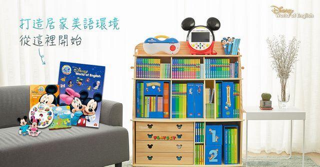寰宇-Disney英文