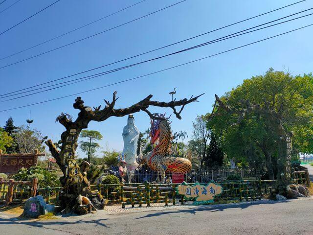佳福寺周邊風景