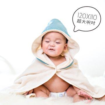 nizio 小蘑菇天然棉紗多功能成長型浴巾