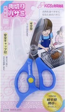日本KIDS&MAMA 可拆洗可攜式食物剪刀